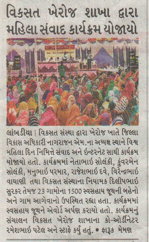 Women-world-day_Divya-bhaskar_3-11-16