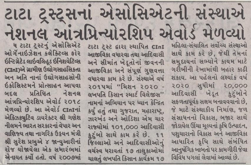 Divya Gujarat_Tata Trust_Ahm_070119_PG-03