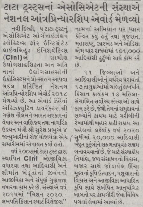 Standard Herald_Tata Trust_Ahm_070119_PG-11