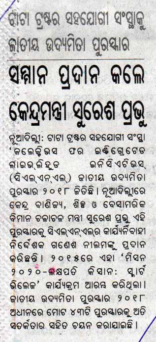 TT ODISHA BHASKAR 10